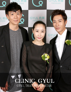 CLINIC GYUL THAT WITH STAR